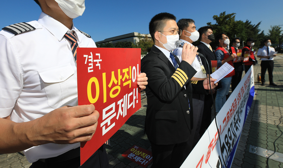 Pilot unions hold a press event in front of the National Assembly in Yeouido, western Seoul, on Tuesday, demanding the struggling Eastar Jet file for court receivership and withdraw the decision to lay off workers. [NEWS1]