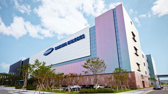 Samsung Biologics headquarters in Songdo, Incheon. [SAMSUNG BIOLOGICS]