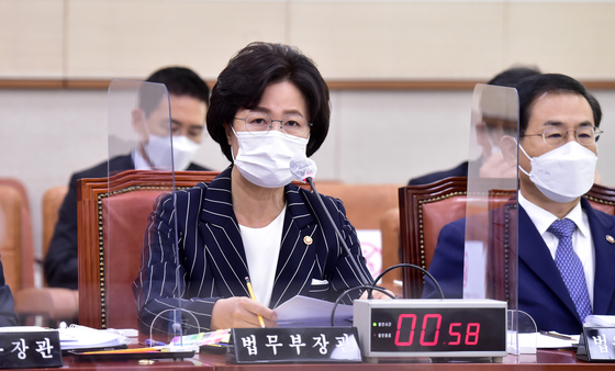 Justice Minister Choo Mi-ae attends the National Assembly's Legislation and Judiciary Committee on Monday.  [YONHAP]