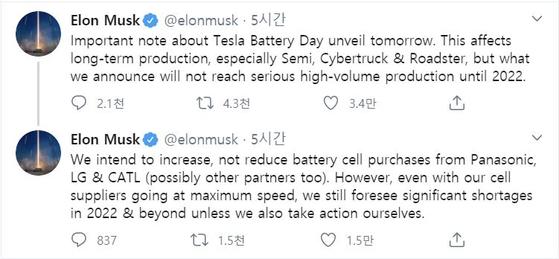 Screen capture of Elon Musk's tweet on Tuesday. [SCREEN CAPTURE]