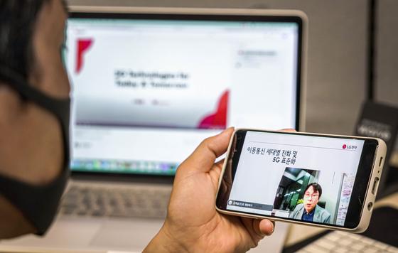 A smartphone shows a webinar hosted by SK Telecom on Wednesday. [SK TELECOM]
