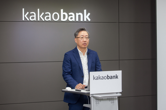 Kakao Bank CEO Yun Ho-young speaks during an online conference in April. [KAKAO BANK]