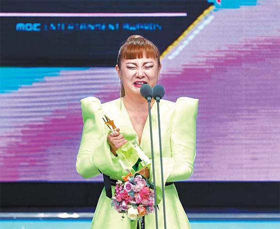 Park Na-rae [MBC]