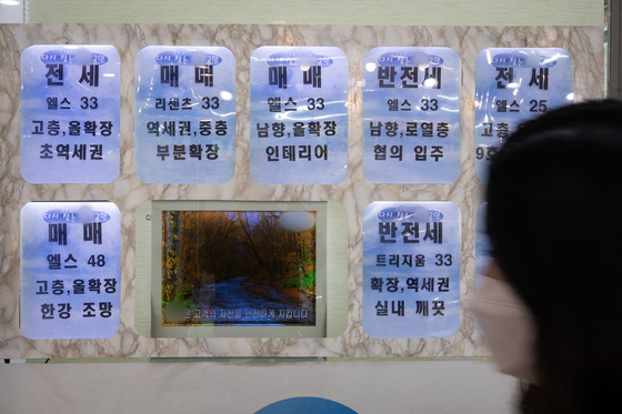 Postings on the window of a real estate agency in downtown Seoul show the apartment offerings in the area. The Korea Appraisal Board reported in August a 57 percent decrease in apartment transactions compared to July. [NEWS 1]