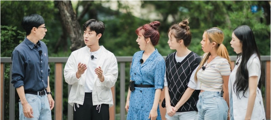 """A scene from tvN variety show """"The Sixth Sense."""" [TVN]"""