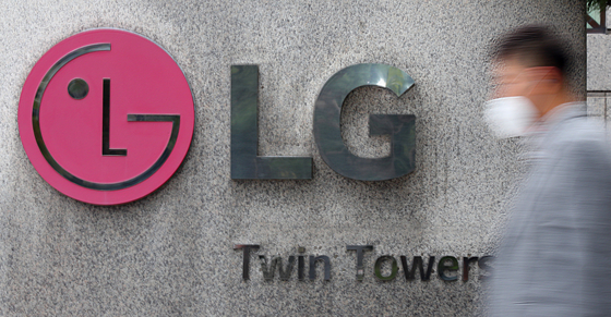 The LG Twin Tower in Yeouido, western Seoul. [YONHAP]