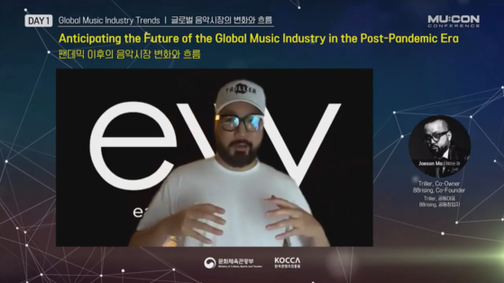 """Jaeson Ma, co-owner of Triller, gives a keynote speech under the title of 'Anticipating the Future of the Global Music Industry in the Post-Pandemic Era"""" for 2020 MU:CON on Thursday. [KOCCA]"""