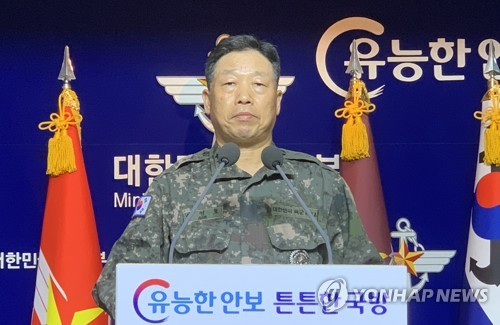 General Ahn Young-ho, head of operations at South Korea's Joint Chiefs of Staff, on Thursday confirms a fisheries official who went missing on Monday had been killed by the North Koreans. [YONHAP]