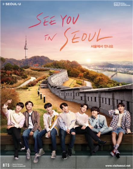 A poster released by the Seoul Metropolitan Government features BTS members promoting the Korean capital. [SEOUL METROPOLITAN GOVERNMENT]
