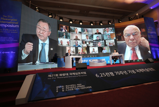 Colin Powell, a former U.S. secretary of state during the George W. Bush administration, on the right screen, and former United Nations Secretary General Ban Ki-moon, on the left screen, talk about the 1950-53 Korean War and the future of the Korean Peninsula during a virtual military forum held Thursday at the Korea Military Academy (KMA) in Nowon District, northern Seoul. [PARK SANG-MOON]
