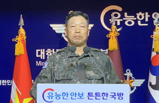 General Ahn Young-ho, head of operations for South Korea's Joint Chiefs of Staff, confirms on Thursday that a fisheries official who went missing Monday had been killed by North Koreans. [YONHAP]