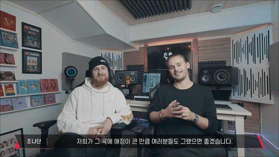 "Swedish producer duo Moonshine explain the track ""100."" [SM ENTERTAINMENT]"