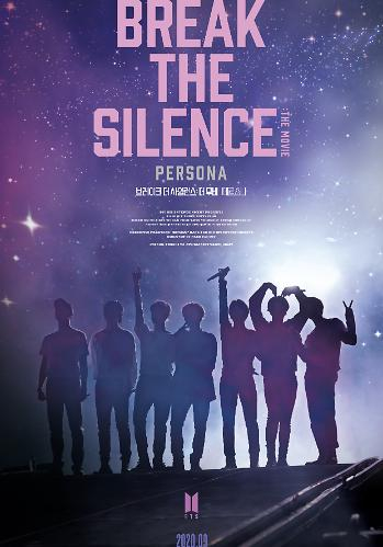 "The poster for BTS's documentary film ""Break the Silence"" [CGV ICECON]"