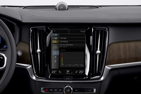 Volvo's S90 sedan comes with advanced air-cleaner system to control the air quality inside the car. [VOLVO CARS KOREA]