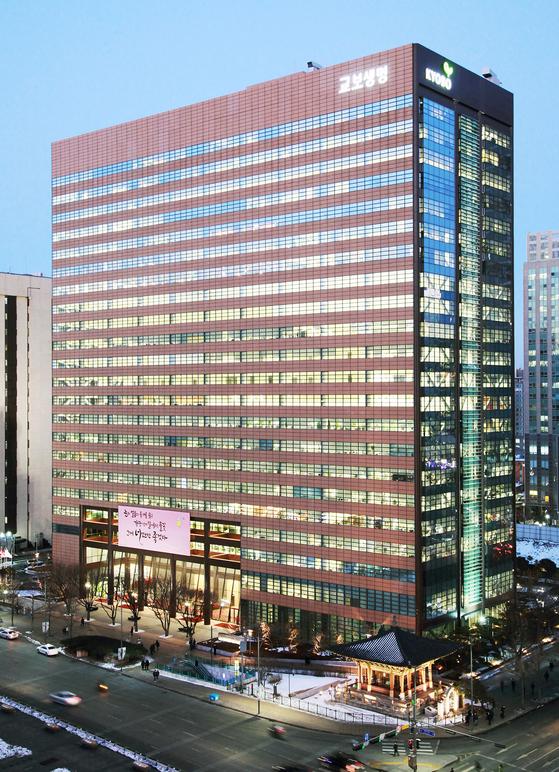 Kyobo Life Insurance headquarters in Gwanghwamun, central Seoul. [KYOBO LIFE INSURANCE]