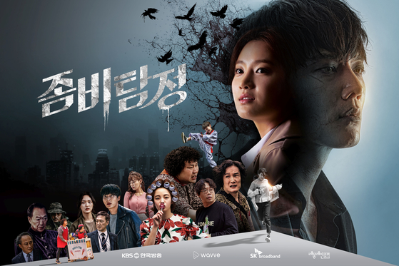 "A poster for the new drama series from SK Broadband, 'Zombie Detective,"" which premiered on the Sept. 19 as early access on B tv. [SK BROADBAND]"