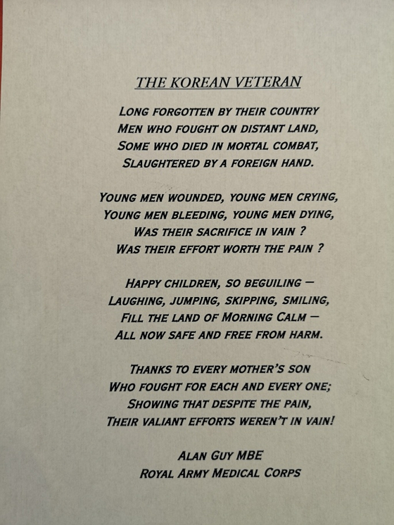 Alan Guy MBE, who served from January 1952 to September 1953 as a sergeant in the Royal Army Medical Corps, wrote a poem following his return to Korea. [ALAN GUY MBE]