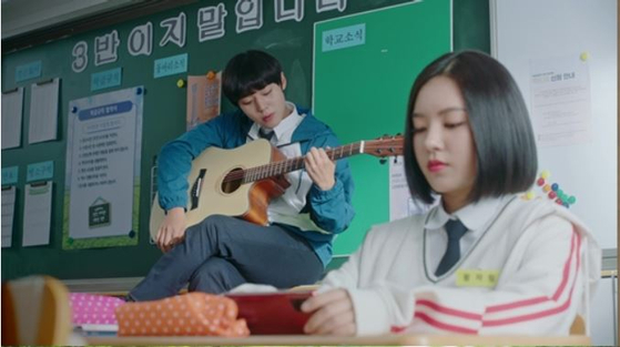 "Drama series ""Love Revolution"" is about the love story of a teenage couple.[KAKAO M]"