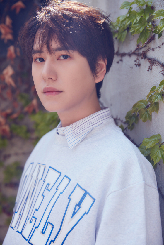 Kyuhyun of Super Junior. [ILGAN SPORTS]