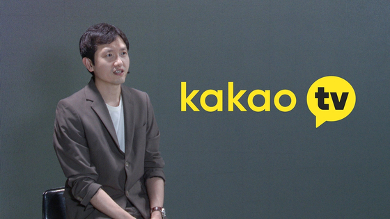 Shin Jong-su, director of the digital media content department at Kakao M. [KAKAO M]