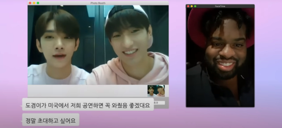 Joshua and DK of Seventeen and Pink Sweat$. [YOUTUBE CAPTURE]