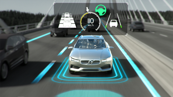 A computer-generated image of Volvo's Pilot Assist 2 system. [VOLVO CARS KOREA]