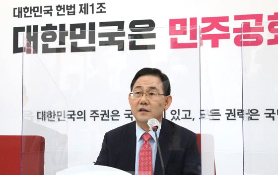 Rep. Joo Ho-young, floor leader of the main opposition People Power Party (PPP), at a press conference Monday says the South Korean military had intelligence that showed North Korea had ordered the killing of a South Korean official at sea last month. [YONHAP]