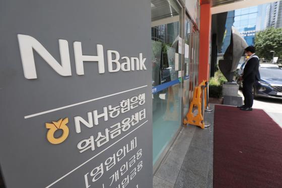 Nonghyup Bank's branch in Gangnam Finance Center in Yeoksam-dong, southern Seoul. [NEWS1]