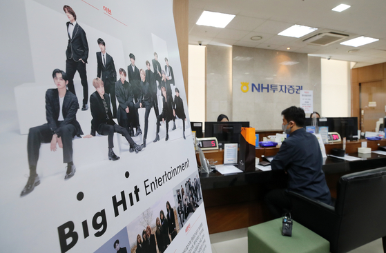 A customer applies for shares in Big Hit Entertainment at NH Investment & Securities physical branch in Mapo District, western Seoul, Monday. [NEWS1]