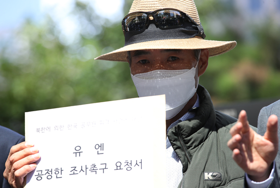 Lee Rae-jin, elder brother of the fisheries official killed by the North, demands a United Nations investigation in a press conference on Tuesday. [YONHAP]