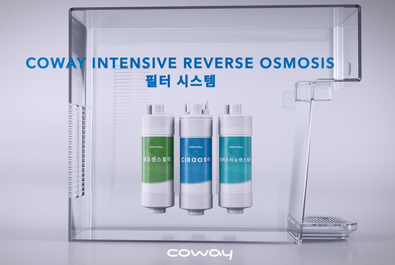 The success of the RO Membrane Filter proves Coway's in-house research capability. [COWAY]