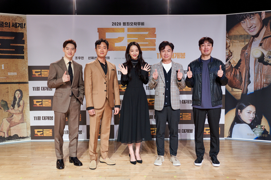 """From left, actors Lee Je-hoon, Jo Woo-jin, Shin Hae-sun, Lim Won-hee and director Park Jung-bae pose for the camera at an online press event on Tuesday to promote their film """"Collectors."""" [CJ ENTERTAINMENT]"""