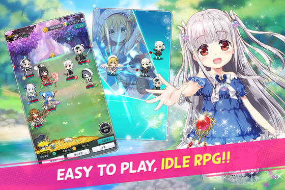 Mobile role-playing game Idle Princess. [I&V GAMES]