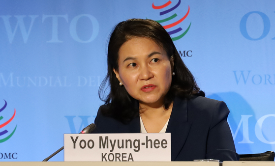 In this file photo, Trade Minister Yoo Myung-hee speaks in a press conference at the World Trade Organization (WTO) headquarters in Geneva, Switzerland, on July 17, 2020 after announcing her bid to run in the director-general selection process.  [YONHAP]