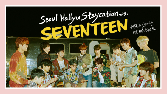 Members of K-pop boy band Seventeen plan to go live this Saturday on YouTube to introduce Korean culture in an initiative organized by the Seoul Metropolitan Government. [SEOUL METROPOLITAN GOVERNMENT]