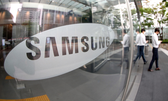 Samsung Electronics' office building in Seocho District, southern Seoul. [YONHAP]