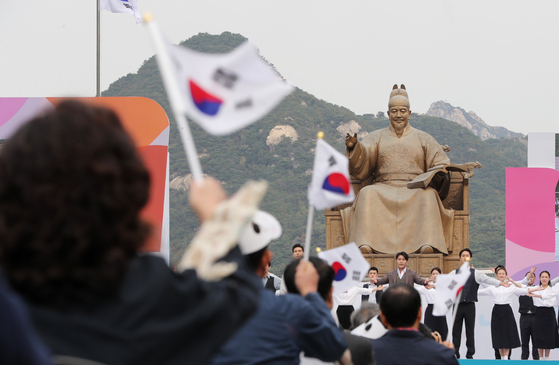A ceremony to celebrate the creation of hangul, the Korean alphabet, was held in front of the statue of King Sejong the Great on Oct. 9, 2018. [KIM KYUNG-ROK]