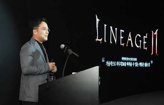 NCSoft CEO Kim Taek-jin speaks on stage to the press. [LEE SOO-KI]