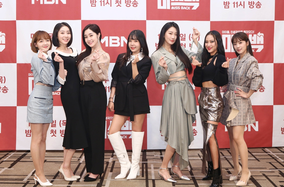 "The cast of the MBN reality show ""Miss Back."" [MBN]"
