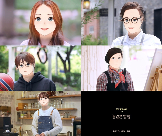 """Captured images from Lee Jin-ah's music video for """"Dreamy Alarm."""" [ANTENNA]"""