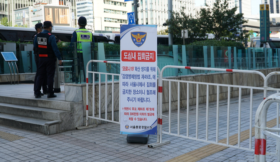 A notice that prohibits mass rallies in downtown Seoul and fences are set up around Gwanghwamun Square. [JEON TAE-GYU]