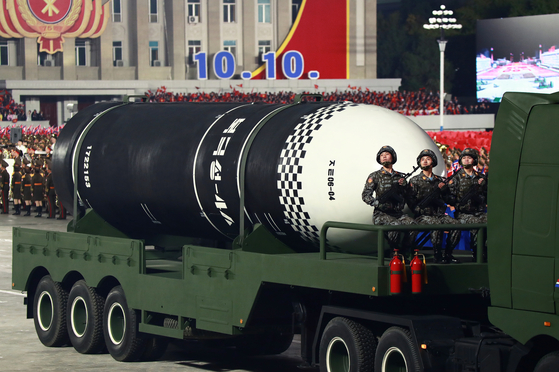 A new submarine-launched ballistic missile (SLBM), the Pukkuksong-4A, unveiled by North Korea in its parade on Saturday. [NEWS1]