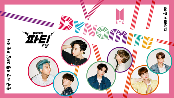 """BTS joined forces with first-person shooter game Fortnite, developed by U.S. publisher Epic Games, to reveal a new version of its music video for the latest single 'Dynamite"""" on Sept. 26. [BIG HIT ENTERTAINMENT]"""