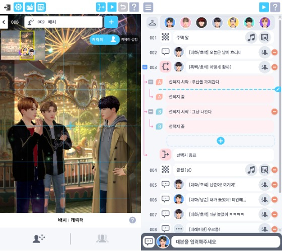 The story creation mode within BTS Universe Story, allows users to create their very own stories down to the smallest details, like where the characters stand, how they move, what they say and what facial expressions they have when they say it. [NETMARBLE]