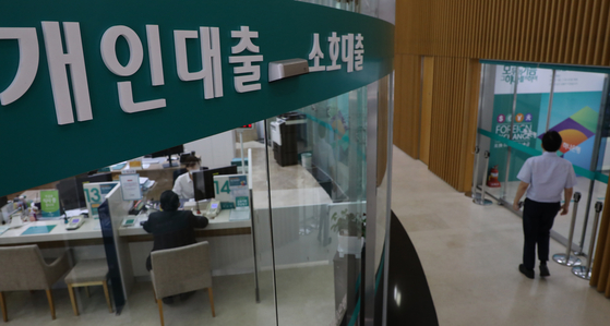 Bank of Korea survey shows banks will tighten lending to households and companies in the fourth quarter. [YONHAP]