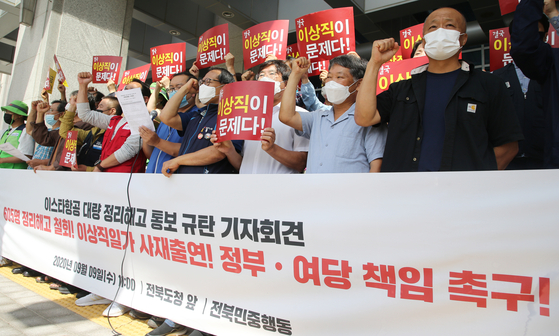 Pilot unions from different airlines, including Eastar Jet, hold a press event in front of the National Assembly in Yeouido, western Seoul, on Sept. 22, demanding the struggling Eastar Jet file for court receivership and withdraw the decision to lay off workers. [NEWS1]