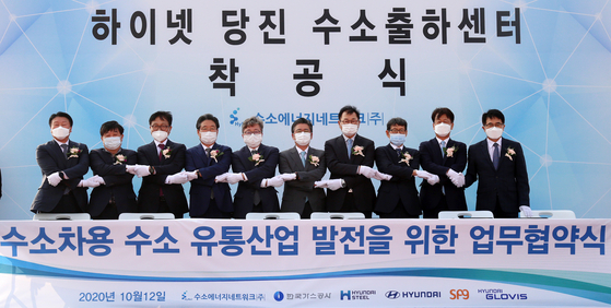 Officials from Hyundai Glois, HyNet, Hyundai Steel, Hyundai Motor, Korea Gas Corporation and SPG attend a ceremony to sign a memorandum of understanding to develop infrastructure for supplying hydrogen at Hyundai Steel's Dangjin factory in south Chungcheong. [HYUNDAI GLOVIS]