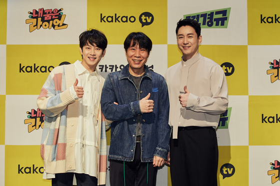 "Singer Kim Hee-chul ,chief producer Kim Min-jong and actor Shim Hyung-tak of Kakao TV's 'My Dream is Ryan."" [KAKAO M]"