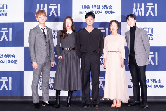 """From left, actors Yoon Park, Krystal Jung, Lee Hyeon-wook,Moon Jung-hee and Jang Dong-yoon pose for a photo at an online press event for the upcoming OCN drama series """"Search"""" held on Tuesday. [OCN]"""