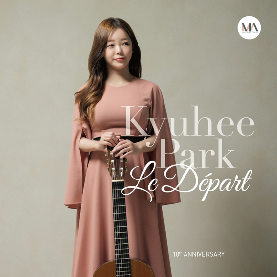 Guitarist Park Kyu-hee is to hold a concert on Oct. 17. [MUSIC&ART COMPANY]